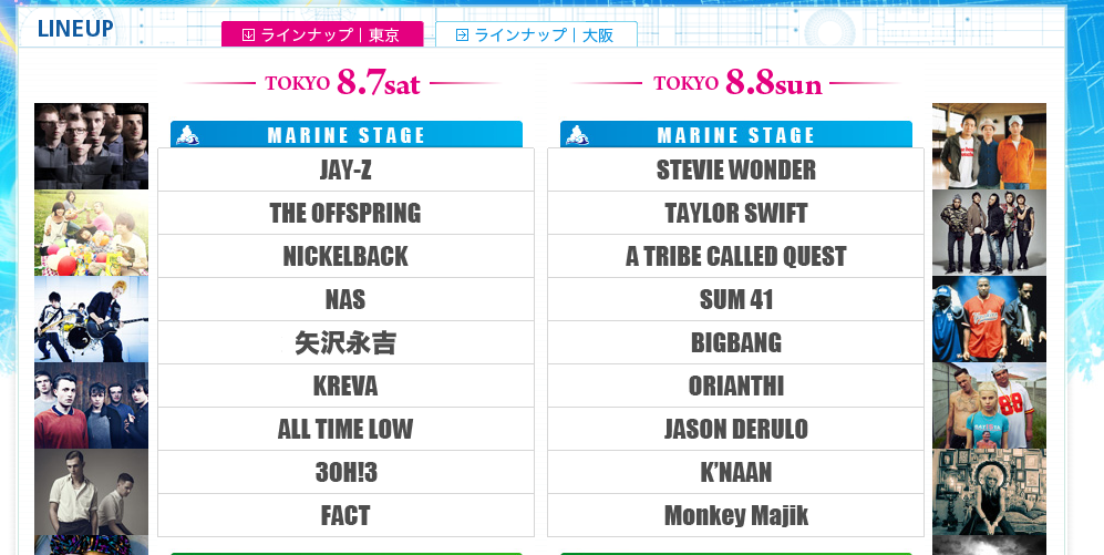Summer Sonic Line-up